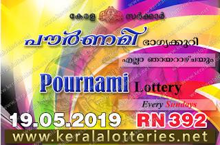 """Keralalotteries.net, """"kerala lottery result 19 05 2019 pournami RN 392"""" 19th May 2019 Result, kerala lottery, kl result, yesterday lottery results, lotteries results, keralalotteries, kerala lottery, keralalotteryresult, kerala lottery result, kerala lottery result live, kerala lottery today, kerala lottery result today, kerala lottery results today, today kerala lottery result,19 5 2019, 19.5.2019, kerala lottery result 19-5-2019, pournami lottery results, kerala lottery result today pournami, pournami lottery result, kerala lottery result pournami today, kerala lottery pournami today result, pournami kerala lottery result, pournami lottery RN 392 results 19-5-2019, pournami lottery RN 392, live pournami lottery RN-392, pournami lottery, 19/05/2019 kerala lottery today result pournami, pournami lottery RN-392 19/5/2019, today pournami lottery result, pournami lottery today result, pournami lottery results today, today kerala lottery result pournami, kerala lottery results today pournami, pournami lottery today, today lottery result pournami, pournami lottery result today, kerala lottery result live, kerala lottery bumper result, kerala lottery result yesterday, kerala lottery result today, kerala online lottery results, kerala lottery draw, kerala lottery results, kerala state lottery today, kerala lottare, kerala lottery result, lottery today, kerala lottery today draw result"""