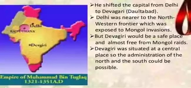 মহম্মদ-বিন-তুঘলকের রাজধানী স্থানান্তর পরিকল্পনা