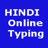 Hindi typing Online