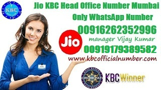 KBC Official Number 00916262352996 KBC Official Website