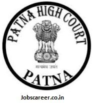 Patna High Court Recruitment of Personal Assistant for 100 posts : Last Date 27/04/2017