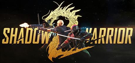 Shadow Warrior 2 Cerinte de sistem
