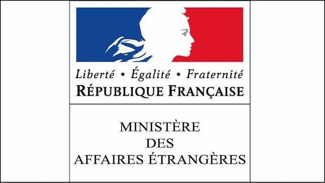 Formulaire de Bourses du Gouvernement Français 2020