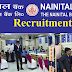 Nainital Bank Recruitment 2019- Specialist Officers in Grade/Scale- I & II and Probationary Officers in Grade/Scale-I