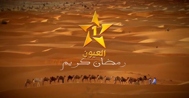 """إقبال على برامج قناة """"العيون"""" في موريتانيا وتندوف"""