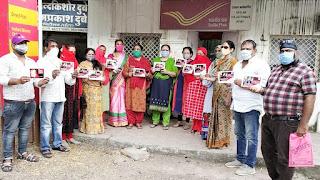 अपराधों के विरोध में शहर महिला कांग्रेस द्वारा पोस्टकार्ड अभियान प्रारंभ