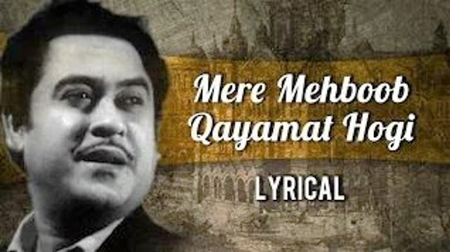 Mere Mehboob Qayamat Hogi Lyrics - Mr. X in Bombay