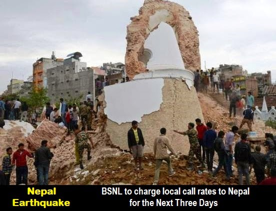 bsnl-charge-local-call-rates-to-nepal-for-three-days