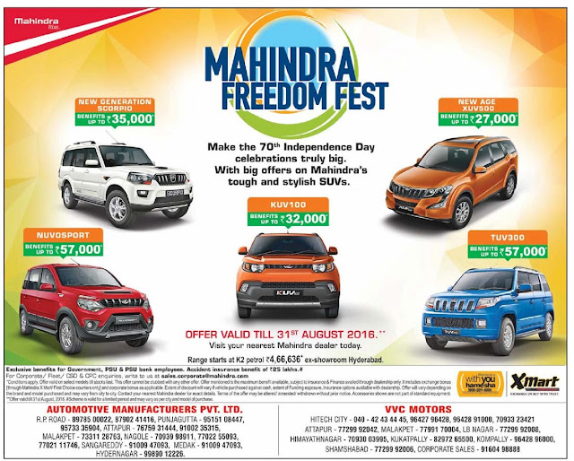Mahindra Freedom Fest with amazing offers | August 2016 discount offers
