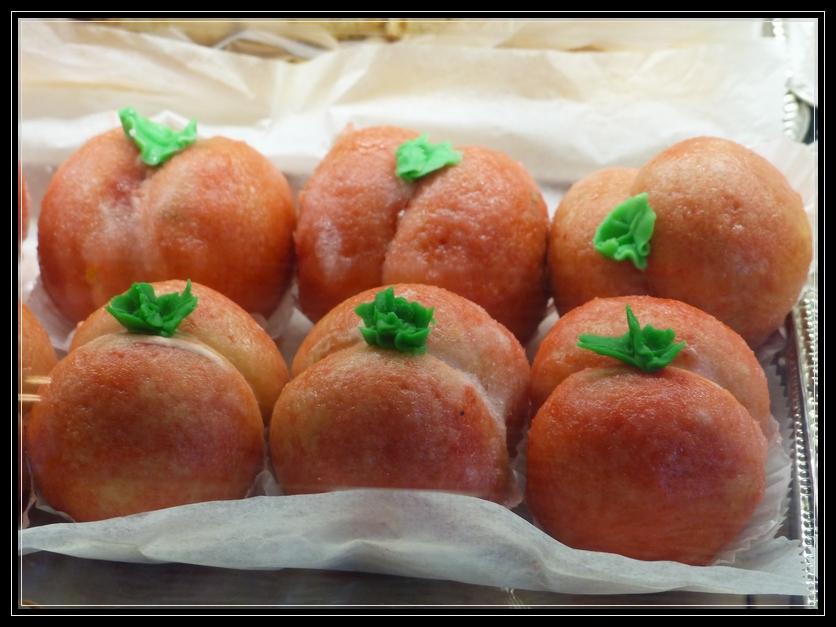 Napoli Bakery