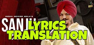 Sanju Lyrics Meaning/Translation in Hindi – Sidhu Moose Wala