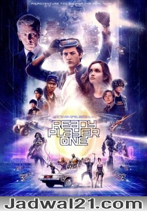 Film READY PLAYER ONE 2018