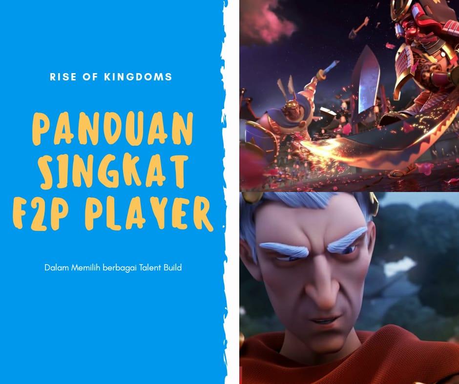 Panduan-singkat-f2p-player-rise-of-kingdom