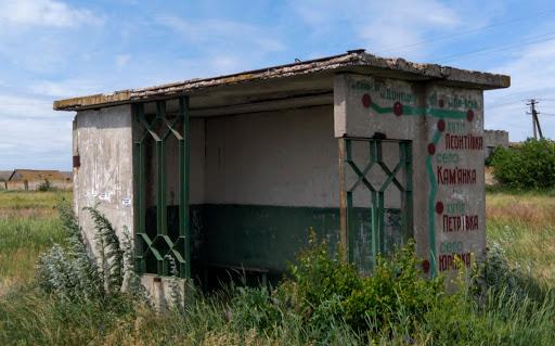 Юрьевка, Шиловский сельский совет. Автобусная остановка