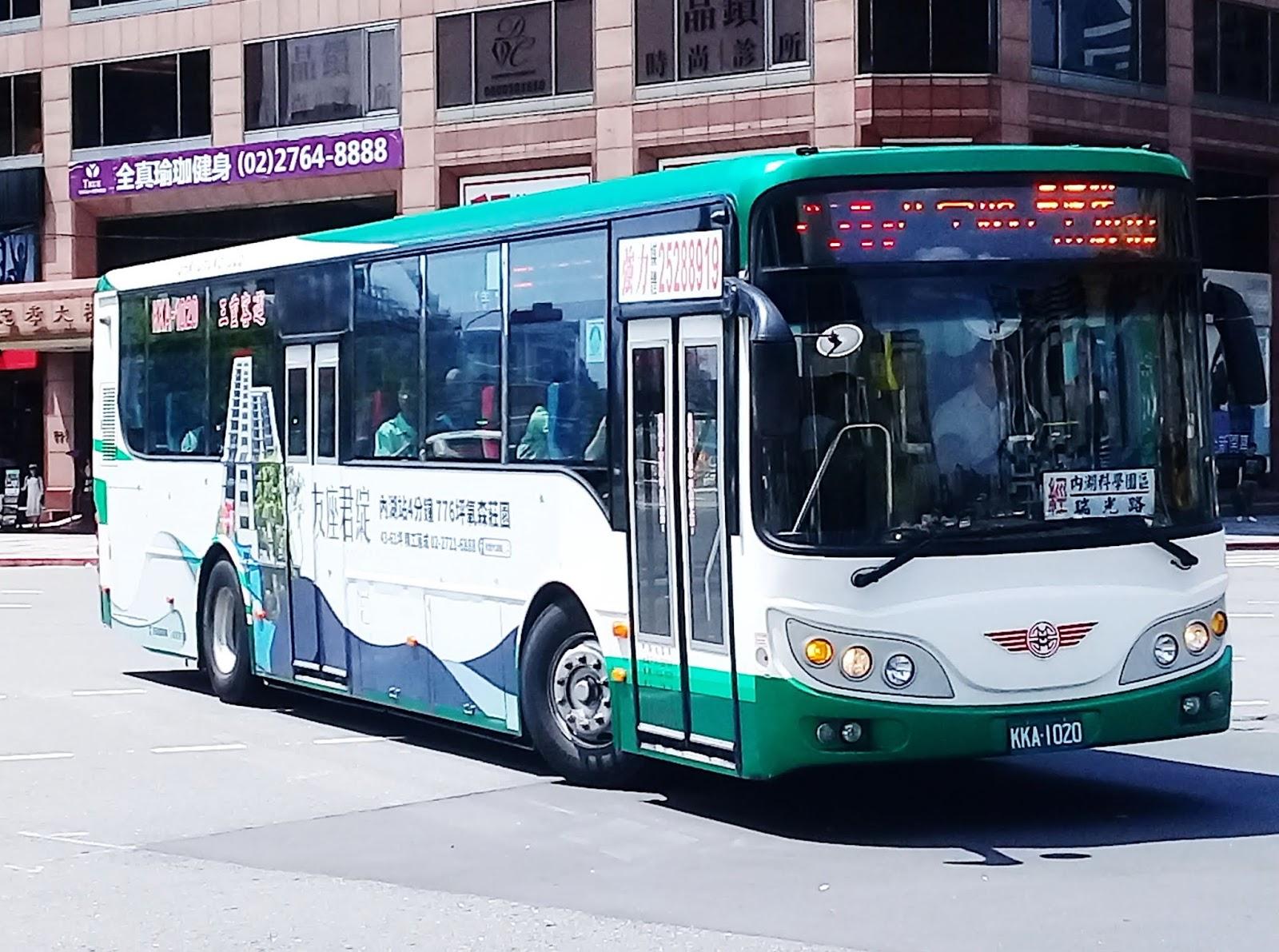 就是愛公車: 20190814 藍26 舊宗路-捷運市政府站 搭乘紀錄