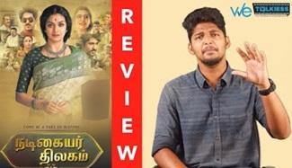 Nadigaiyar Thilagam Movie review | Keerthy suresh | Samantha | Mahanati
