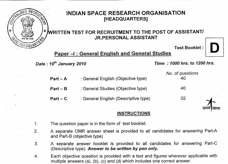 ISRO question papers with answers
