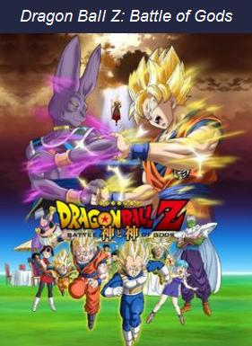 "<img src=""dragon_ball_z_battle_of_gods.png"" alt=""dragon_ball_z_battle_of_gods"">"