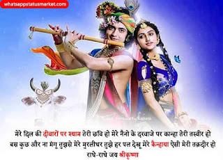radha krishana image, radha krishna pic hd