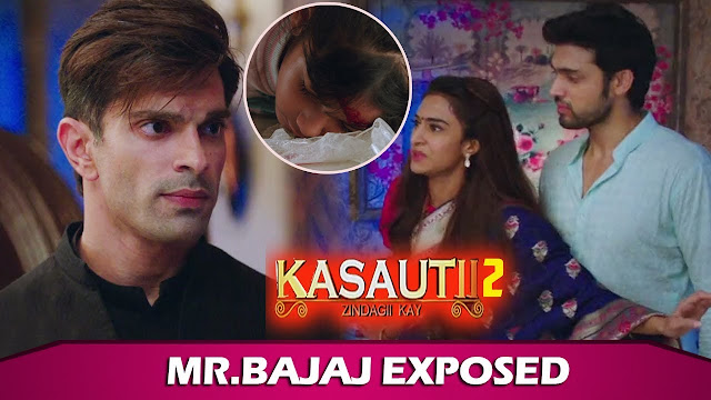Ugly Fight : Mr. Bajaj Anurag ugly donnybrook do mischief to Kuki Prerna in Kasauti Zindagi Ki 2