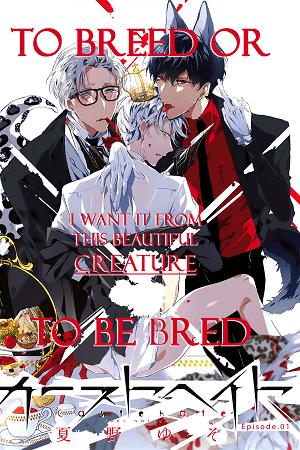 Castehate Manga