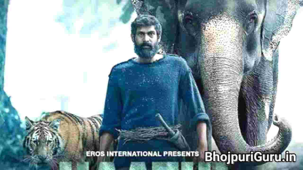 Haathi Mere Saathi Movie in hindi