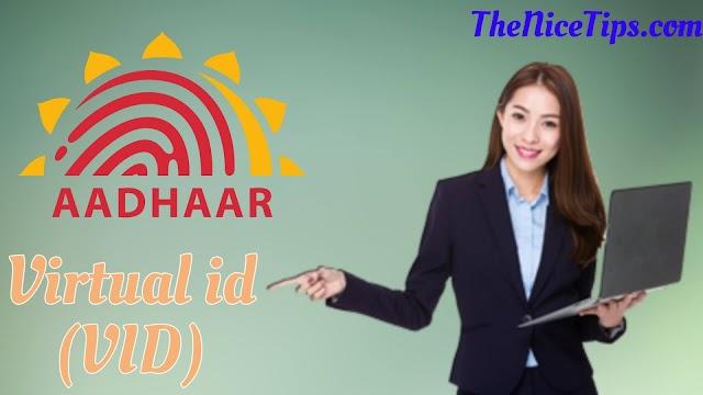 Aadhar virtual id kya hai aur kaise generate kre. Vid ki puri jaankari hindi me