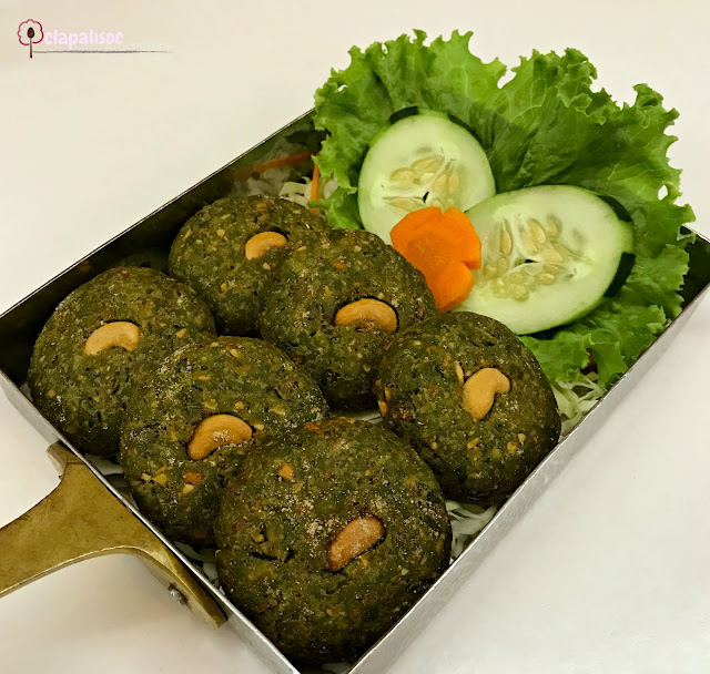 Hara Bhara Kebab from Royal Indian Curry House MOA