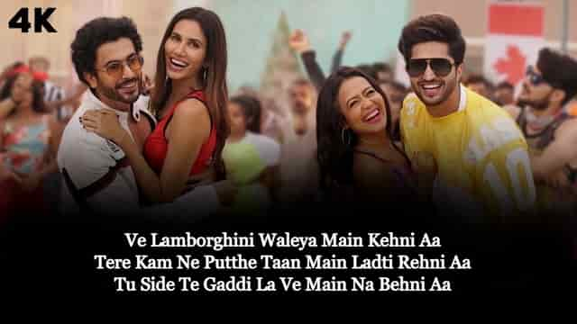 Lamborghini Song Lyrics In English | Khan Bhaini