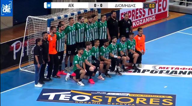 Λύγισε ο Διομήδης Άργους απέναντι στην ΑΕΚ για το κύπελλο