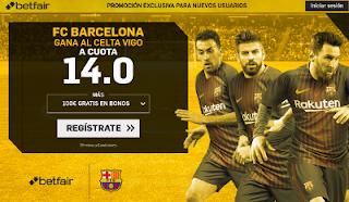 betfair supercuota victoria del Barcelona al Celta 2 diciembre