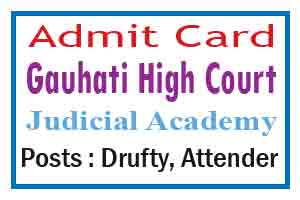 gauhati high court admit