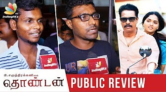 Thondan Public Review | Samuthirakani, Sunaina, Vikranth | Tamil Movie