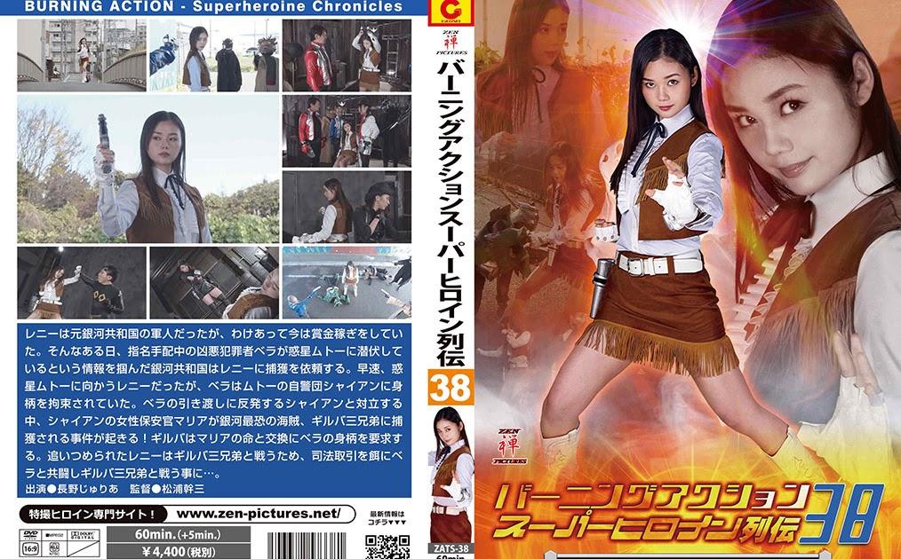 ZATS-38 Pembakaran Aksi Tremendous Heroine Chronicles 38 -Galaxy Bounty Hunter Lenny