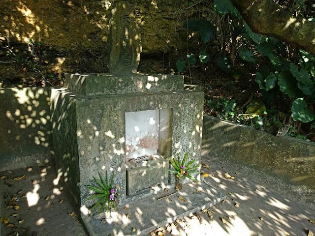 具志川グスク 天願按司之墓の写真
