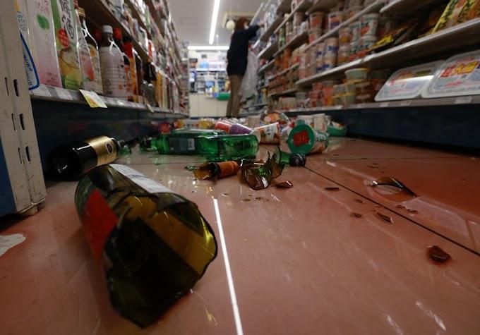 Ιαπωνία: Σεισμός 7,1 βαθμών στα ανοιχτά της Φουκουσίμα
