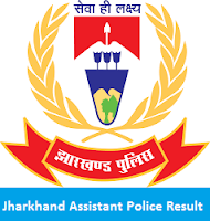 Jharkhand Assistant Police Result