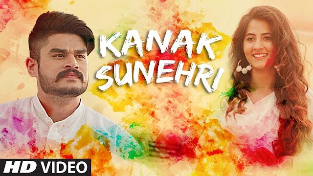 Kanak Sunheri Lyrics  Kadir Thind