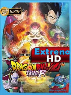 Dragon Ball Z: La resurrección de Freezer (2015)   HD [1080p] Latino [GoogleDrive] DizonHD