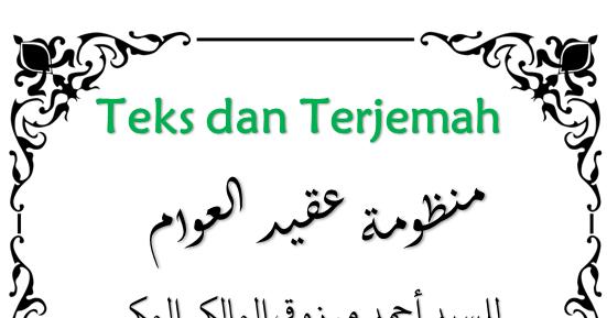 Download Teks dan Terjemah Aqidatul Awam Lengkap [PPT, PDF