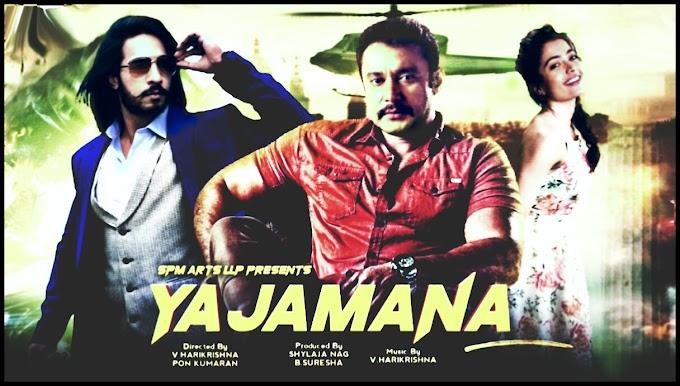 Yajamana hindi dubbed movie download | New South Hindi Dubbed Movies 2020
