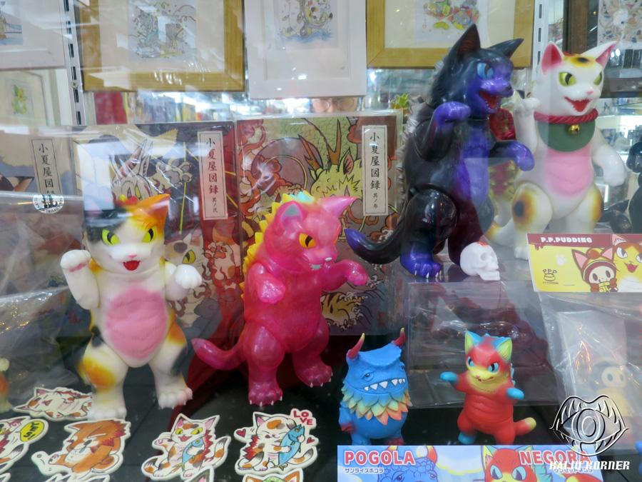 Hot Dog Toyz Taipei