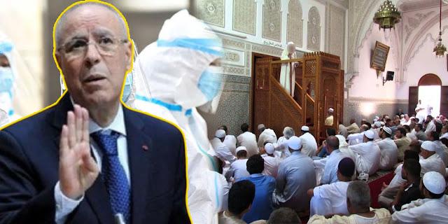 عاجل ..صلاة الجمعة تعود إلى مساجد المملكة ابتداءً من 16 شتنبر الجاري