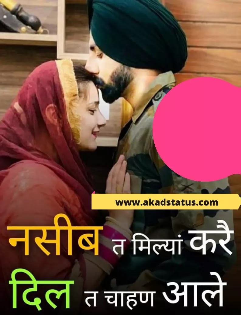 Images for indian army shayari, indian army shayari in hindi,indian army shayari photo,indian army shayari image, indian army image,shayari for indian army, indian army photo,