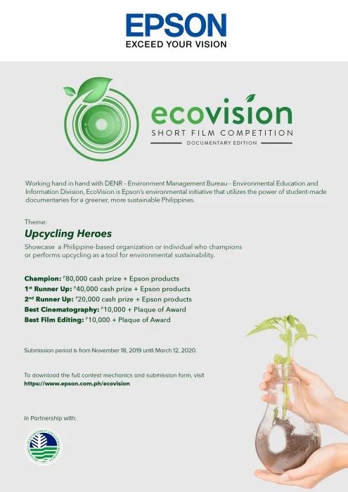 2nd EcoVision Short Film Competition