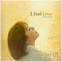 Download Mp3, MV, Video, Lyrics Soyeon (LABOUM) – I Feel Love (Hospital Ship OST Part.4)