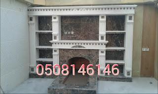 مشبات رخام وحجر روعه وحديثه Img1494305835659