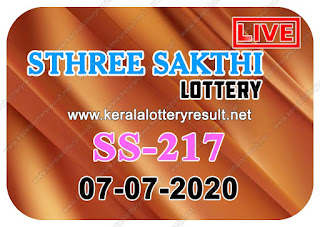 Kerala Lottery Result 07-07-2020 Sthree Sakthi SS-217, kerala lottery, kerala lottery result, kl result, yesterday lottery results, lotteries results, keralalotteries, kerala lottery, keralalotteryresult, kerala lottery result live, kerala lottery today, kerala lottery result today, kerala lottery results today, today kerala lottery result, Sthree Sakthi lottery results, kerala lottery result today Sthree Sakthi, Sthree Sakthi lottery result, kerala lottery result Sthree Sakthi today, kerala lottery Sthree Sakthi today result, Sthree Sakthi kerala lottery result, live Sthree Sakthi lottery SS-217, kerala lottery result 07.07.2020 Sthree Sakthi SS 217 07July 2020 result, 07-07-2020, kerala lottery result 07-07-2020, Sthree Sakthi lottery SS 217 results 07-07-2020, 07-07-2020 kerala lottery today result Sthree Sakthi, 07-07-2020 Sthree Sakthi lottery SS-217, Sthree Sakthi 07.07.2020, 07.07.2020 lottery results, kerala lottery result July 07 2020, kerala lottery results 07th July 2020, 07.07.2020 week SS-217 lottery result, 07.07.2020 Sthree Sakthi SS-217 Lottery Result, 07-07-2020 kerala lottery results, 07-07-2020 kerala state lottery result, 07-07-2020 SS-217, Kerala Sthree Sakthi Lottery Result 07-07-2020, KeralaLotteryResult.net
