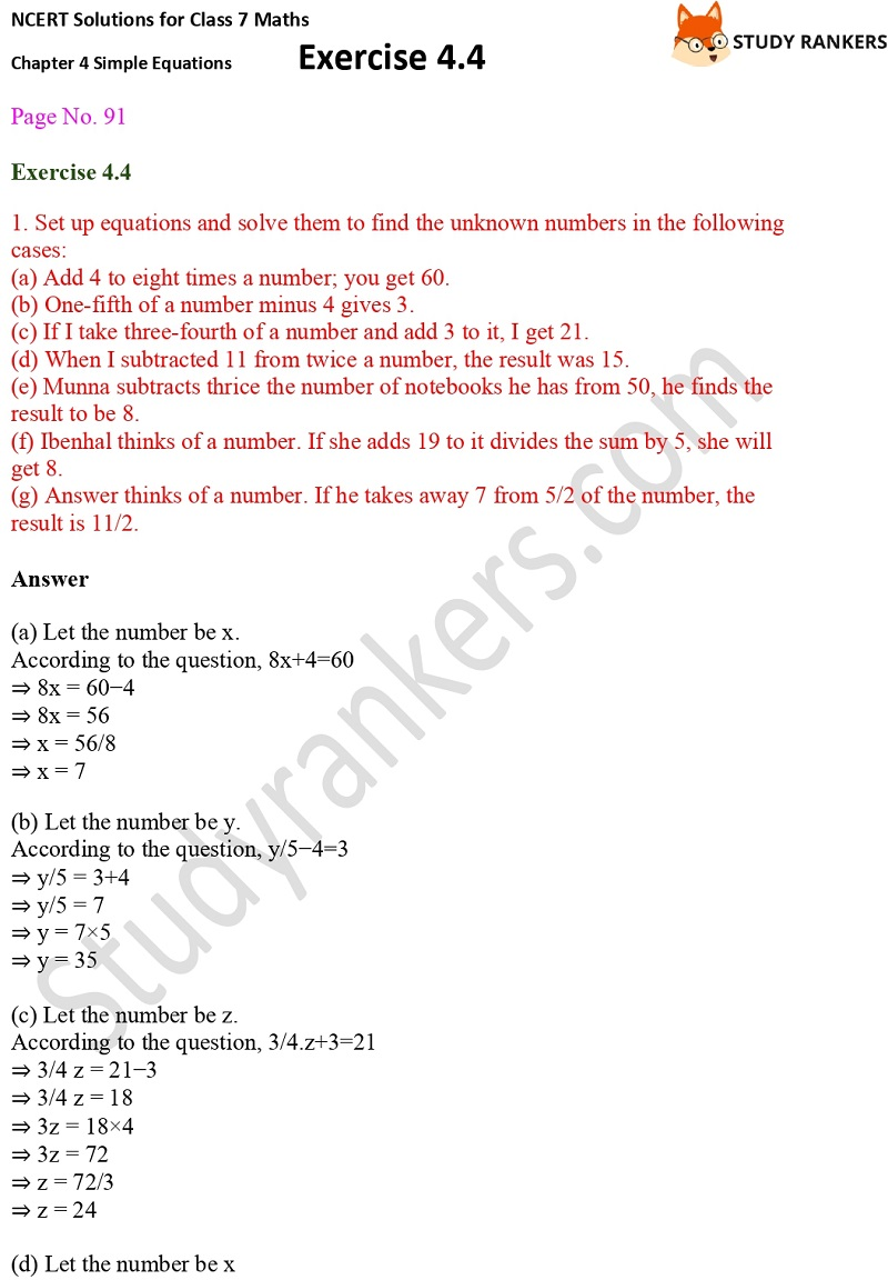 NCERT Solutions for Class 7 Maths Ch 4 Simple Equations Exercise 4.4 1