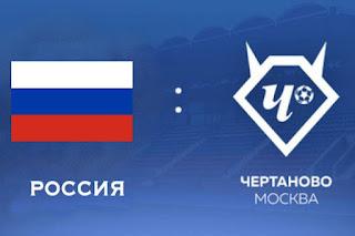 Россия – Чертаново смотреть онлайн бесплатно 03 июня 2019 прямая трансляция в 16:00 МСК.